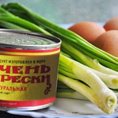 салат из печени трески, фото, рецепт