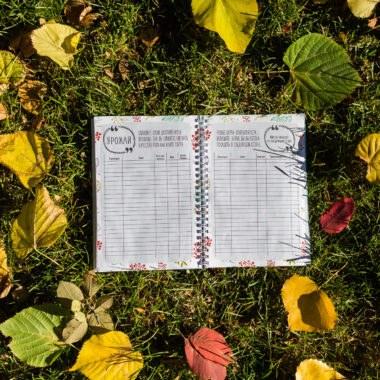 купить дневник для садоводов