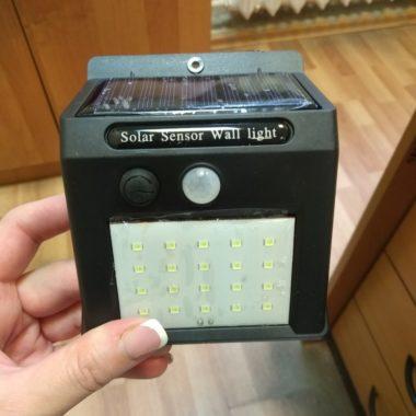 светильник с датчиком движения для двора