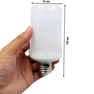 Светодиодная лампа пламя