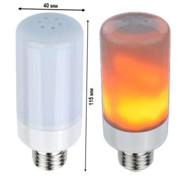 лампа с имитацией пламени